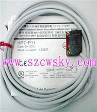 日本山武azbil光电传感器HP7-P12 HP7-P12