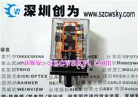 日本欧姆龙MK2P-I中间继电器 MK2P-I