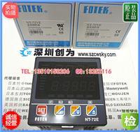 台湾阳明FOTEK温控器NT-72VE,NT-72E NT-72VE