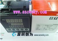 美国霍尼韦尔DC1040CR-112000-E温控器 DC1040CR-112000-E
