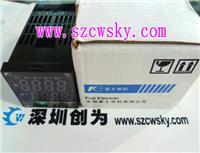 日本富士PXR4NCY1-8W000-C温控器 PXR4NCY1-8W000-C