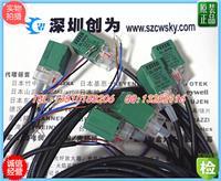 台湾阳明QL-05PB接近传感器 QL-05PB