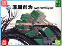 台湾阳明QL-05P接近传感器 QL-05P
