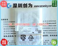 日本松下FX-311光纤放大器FX-311P FX-311