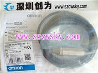 日本欧姆龙E2B-S08KS01-WP-B1接近传感器 E2B-S08KS01-WP-B1