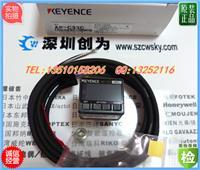 日本基恩士AP-C33C压力传感器 AP-C33C