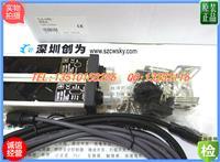 台湾阳明NA-08E区域光幕NA-08R NA-08E