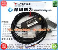 日本基恩士FS2-65光纤放大器FS2-65P FS2-65