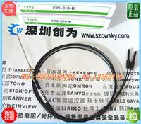 台湾瑞科FRS-310-M光纤传感器 FRS-310-M