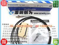 日本松下FD-42G光纤传感器 FD-42G