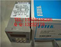 台湾阳明TC48-DD-R3温控器 TC48-DD-R3