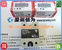 瑞士佳乐RM1A60D125固态继电器 RM1A60D125