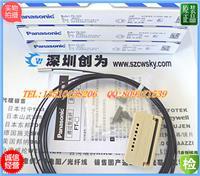 日本松下FD-S32光纤传感器 FD-S32