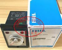 台湾阳明STPY-M1-220V时间继电器 STPY-M1-220V
