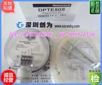 美国霍尼韦尔HONEYWELL控制器DPTE50S DPTE50S