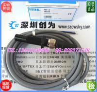 台湾阳明FOTEK传感器HS-2 HS-2