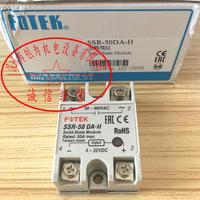 台湾阳明FOTEK继电器SSR-50DA-H SSR-50DA-H