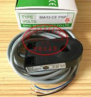 台湾力科RIKO接近传感器SIA12-CE PNP SIA12-CE PNP