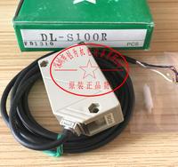 日本竹中TAKEX光电传感器DL-S100R DL-S100R