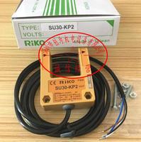 台湾力科RIKO光电传感器SU30-KP2 SU30-KP2