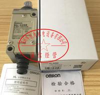 日本欧姆龙OMRON限位开关HL-5200 HL-5200