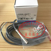 日本欧姆龙Omron光电传感器E3HC-DS3E1 E3HC-DS3E1