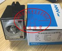 台湾仕研ANV时间继电器TRD-N 30S 220V TRD-N
