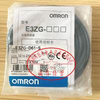 日本欧姆龙OMRON光电传感器E3ZG-D61-S E3ZG-D61-S