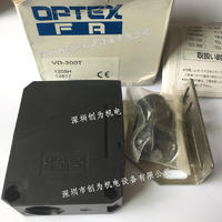 日本奥普士OPTEX光电传感器VD-300T VD-300T