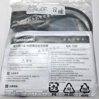 日本松下Panasonic光电传感器NX-191A  NX-191A