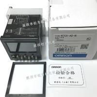 日本欧姆龙OMRON计数器H7CX-AD-N  12-24VDC H7CX-AD-N