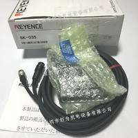 日本基恩士KEYENCE静音消除器SK-035 SK-035