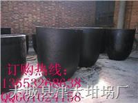 熔铝坩埚 熔铝坩埚价格 熔铝坩埚厂家