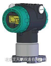 加拿大V4DR常规压差变送器 V4DR