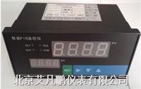 智能PID温度控制仪/温控仪,万能输入温度表 PID