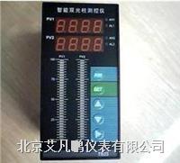 智能压力液位温度双光柱测控仪 双路液位显示仪(厂家现货) AF-82