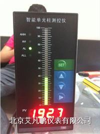 消防水位显示仪表/光柱数显控制仪/液位变送器仪表输入4-20MA  A12