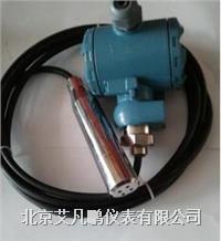 液位变送器成套,光柱数字仪表,水位远传显示自动控制器,水位计