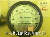 原装美国 Dwyer杜威 压差表 压力表 125Pa
