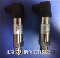 恒压供水压力传感器 扩散硅压力变送器4-20MA 0.6 1 1.6 mpa