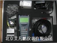 TDS-100H手持式流量计 测量海水,油类等液体流量计 TDS-100H