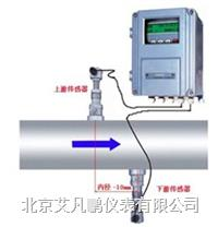 一体超声波液位计超声波传感器,0~5m,0~10m,0~15m~20m  AF-CSB
