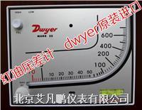 原装进口美国Dwyer斜管红油压差计红油压差计mark II红油差压表