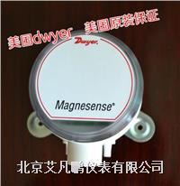 原装正品美国德威尔DWYER MS-121/MS-121-LCD微压差变送器