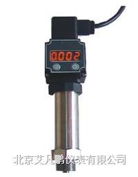 DW801系列通用压力变送器 DW801