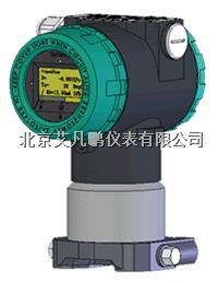 原装V4DR微差压变送器 V4DR