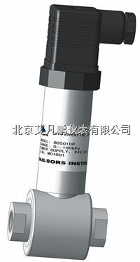 加拿大原装AF501DP湿/湿差压变送器 AF501DP