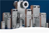 定制 丹佛斯换热器B3-050A-3.0-H 钎焊板式换热器原装Danfoss  B3-050A-3.0-H