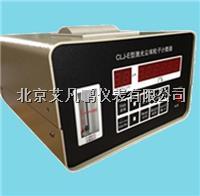 CLJ-E打印激光尘埃粒子计数器 洁净室净化检测质保一年 CLJ-E