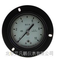 YE-70  膜盒微压表YE-70